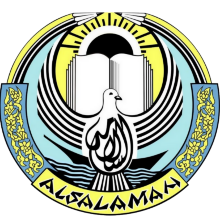 al salamah logo png